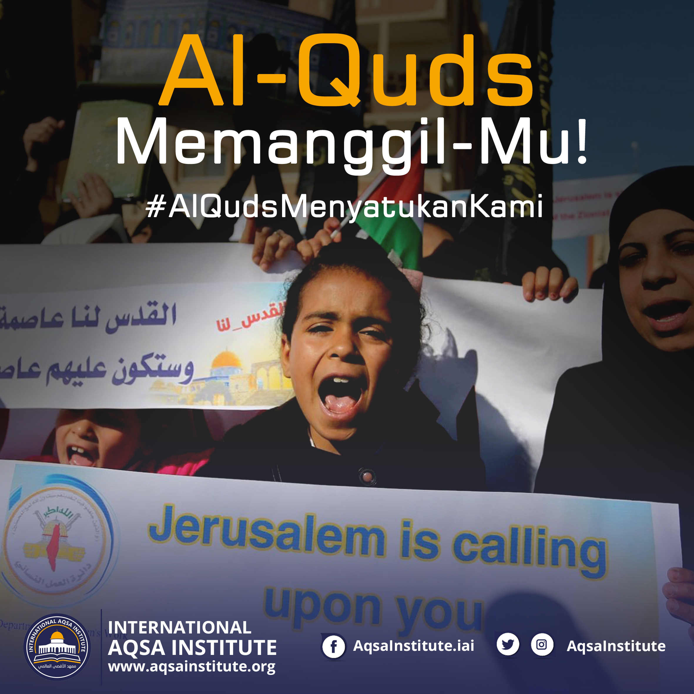 Al-Quds Digital Day
